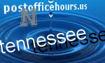 postoffice tennessee-